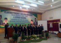 SAH !!!, DR MARHABAN SIGALINGGING PIMPIN ICMI KOTA BEKASI 2018 – 2023